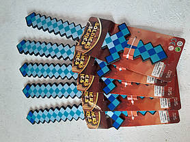Игрушка Алмазный Меч Майнкрафт 16010 Minecraft. Длина 46 см. Безопасный, фото 3