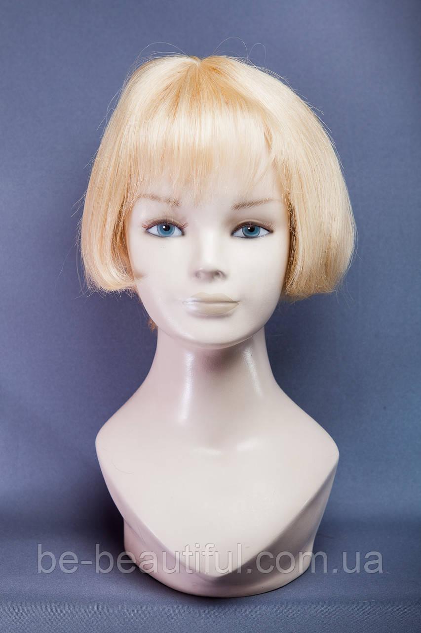 Парик женский из натуральных волос каре с пробором классический блонд