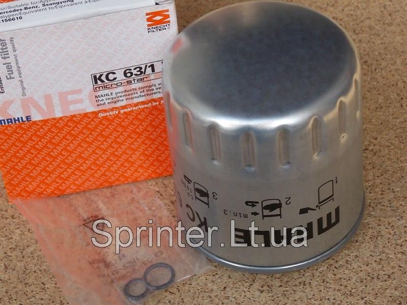 Фильтр топливный MB Sprinter 2.9td/2.3 Knecht KC 63/1D