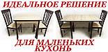 """Стіл кухонний розкладний """" Комфорт 2в1 """", фото 3"""