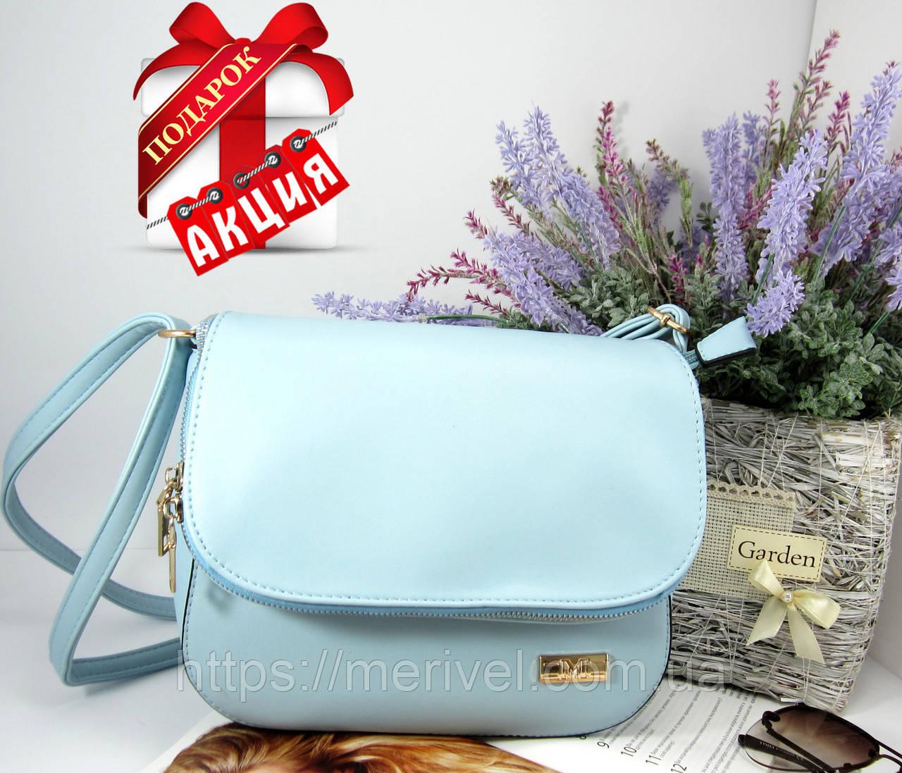 71824e5ff163 Женская сумка голубая f-708, цена 317,89 грн., купить в Киеве — Prom ...