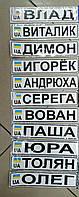 Виниловые наклейки на детские коляски,велосипеды и электромобили с именем
