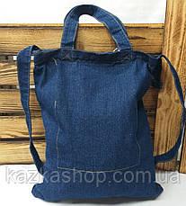 Джинсовая, текстильная сумка, прогулочная, без подклада, один основной отдел, с плечевым ремнем, фото 2