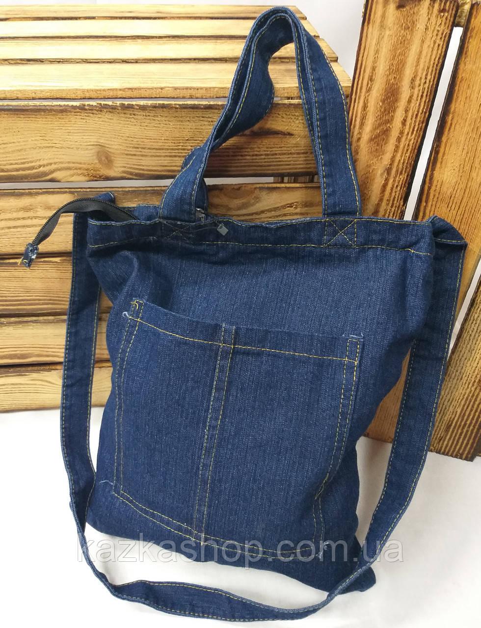 Джинсовая, текстильная сумка, прогулочная, без подклада, один основной отдел, с плечевым ремнем