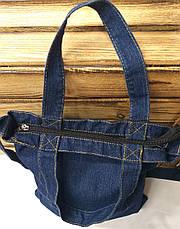 Джинсовая, текстильная сумка, прогулочная, без подклада, один основной отдел, с плечевым ремнем, фото 3