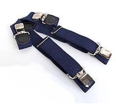 Подтяжки мужские Dovhani P003-3DBLUE-555 Синие, фото 3