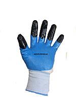 Перчатки рабочие залитые (пальцы)