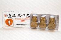 Су Сяо Цзю Синь Ван, Suxiao jiuxin wan,50 пилюль х 3.уп. - Скорая Помощь Сердцу