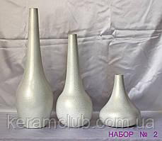 Набор интерьерных ваз №2