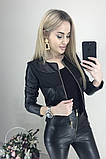 """Женская легкая куртка """"Nika"""", фото 2"""