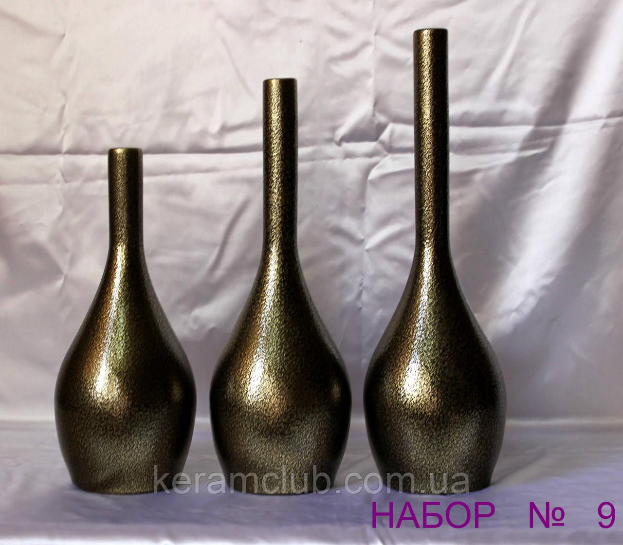 Набор интерьерных ваз №9