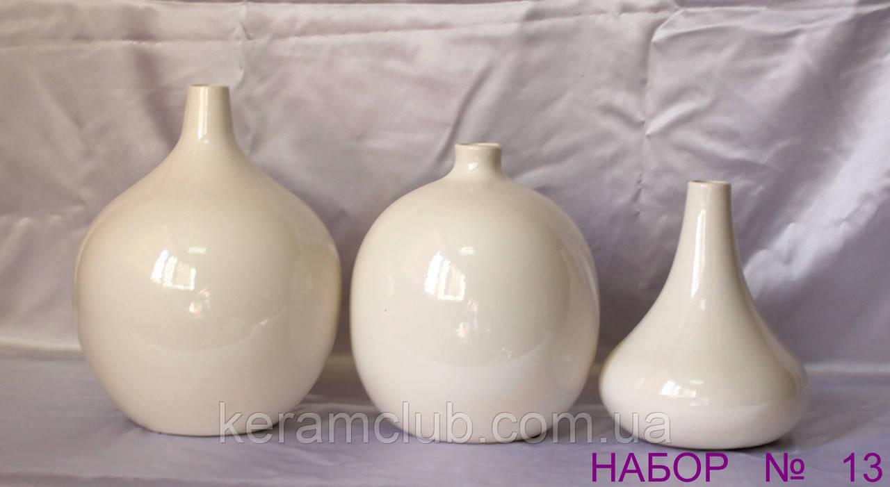 Набор интерьерных ваз №13