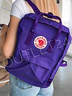Рюкзак Fjallraven Kanken Classic 16 L Фиолетовый