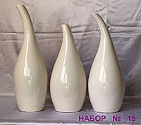 Набор интерьерных ваз №15