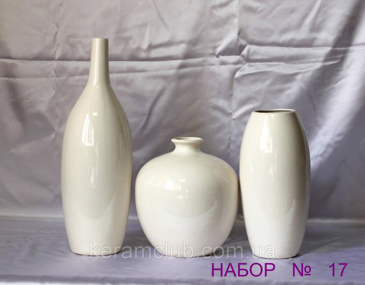 Набор интерьерных ваз №17