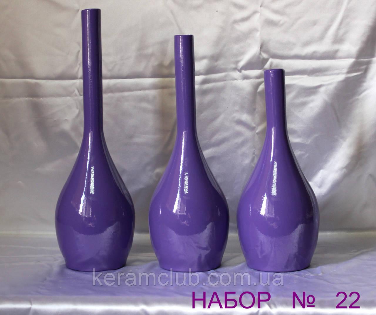 Набор интерьерных ваз №22