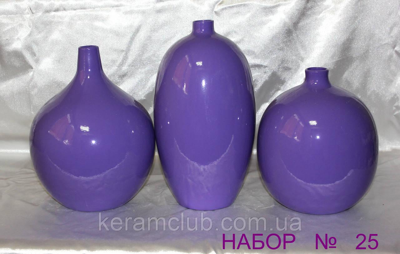 Набор интерьерных ваз №25