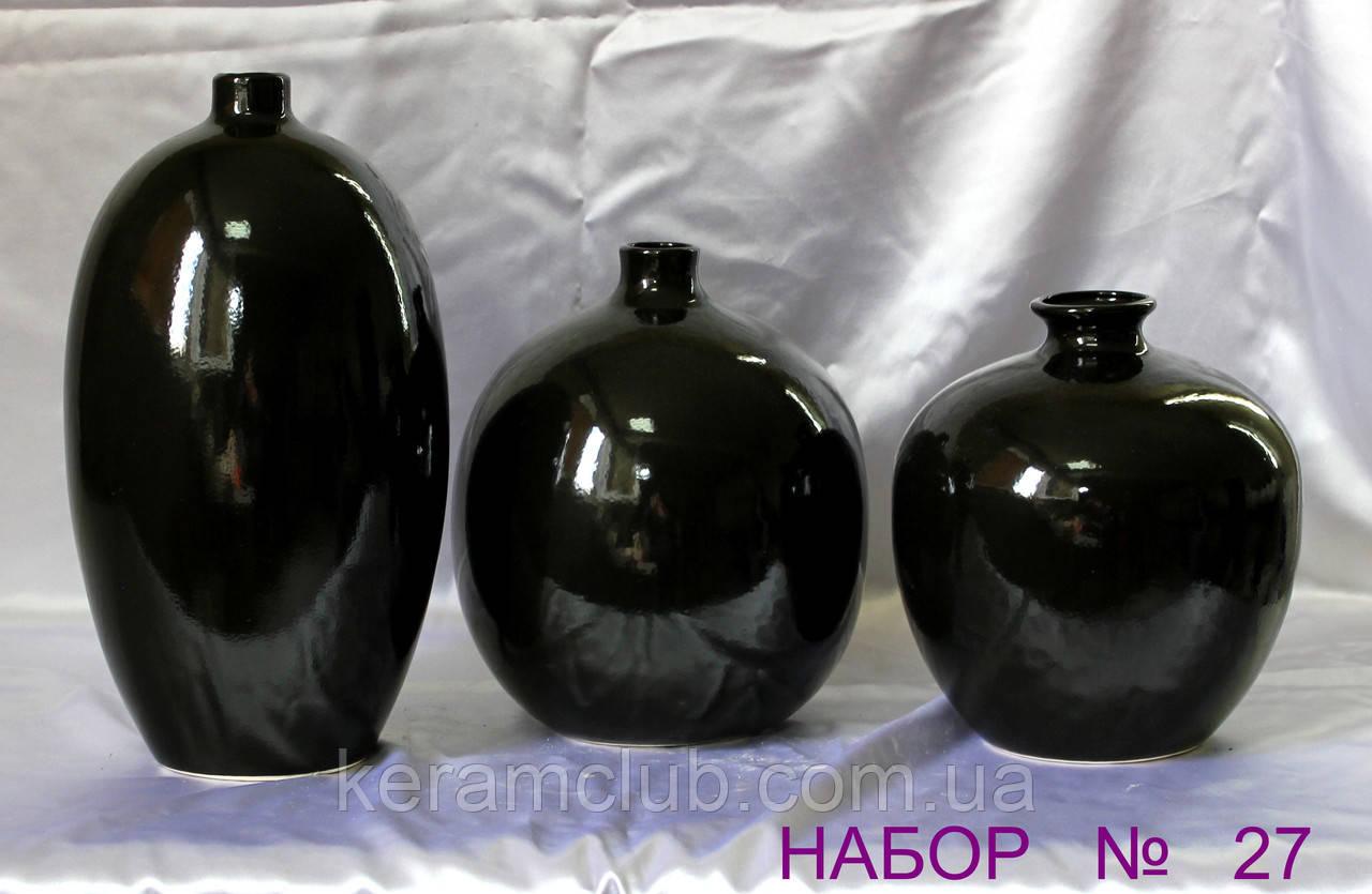 Набор интерьерных ваз №27