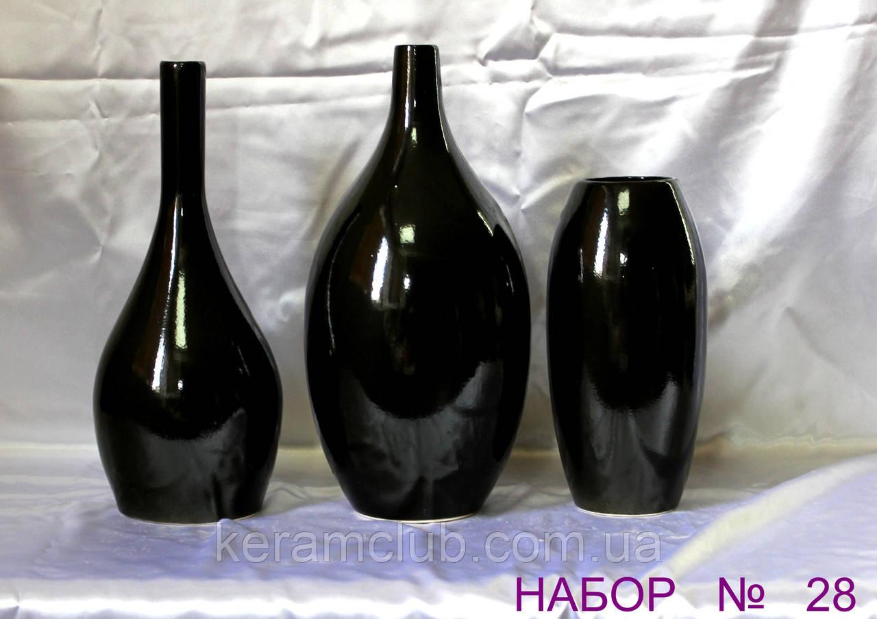 Набор интерьерных ваз №28