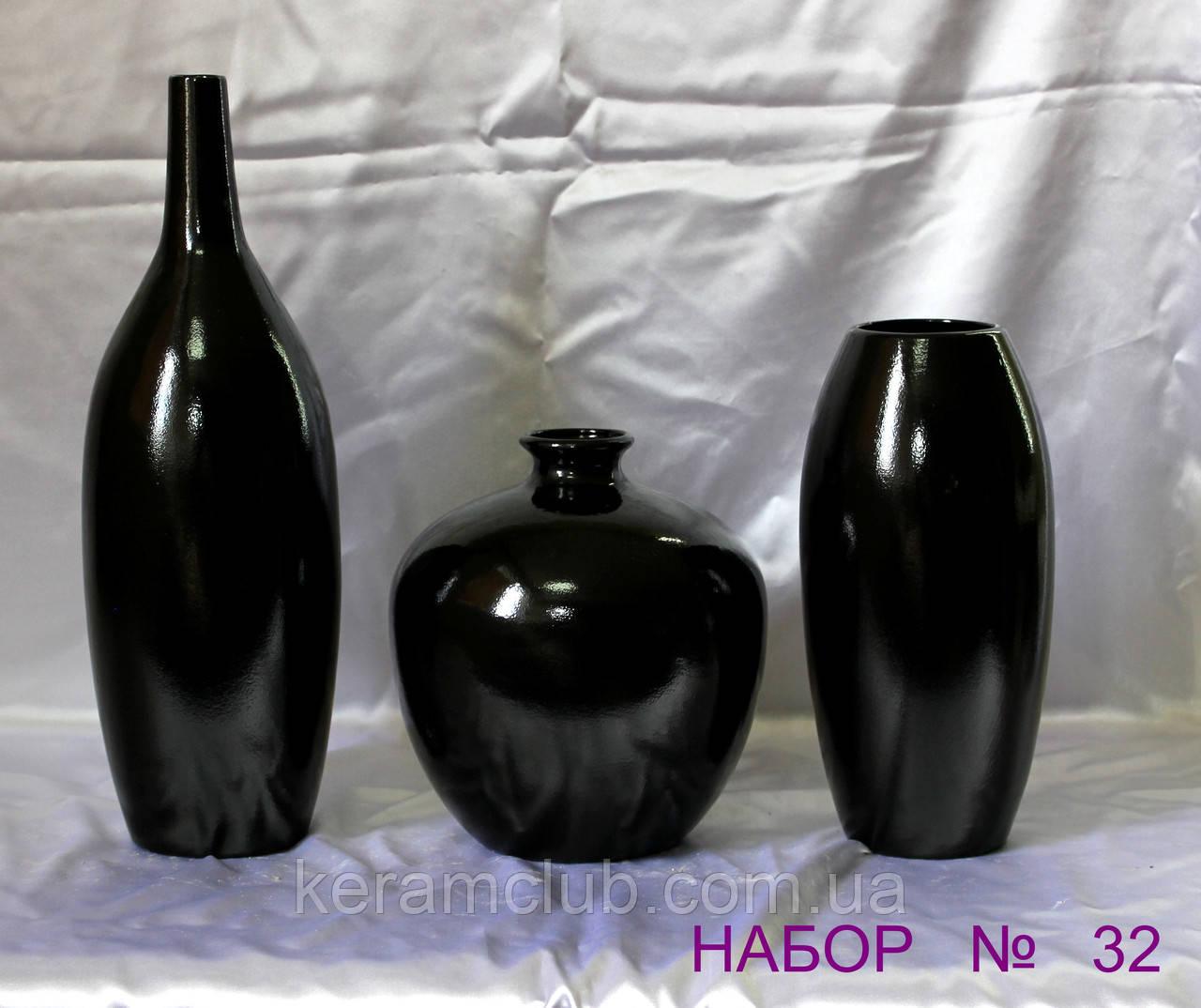 Набор интерьерных ваз №32