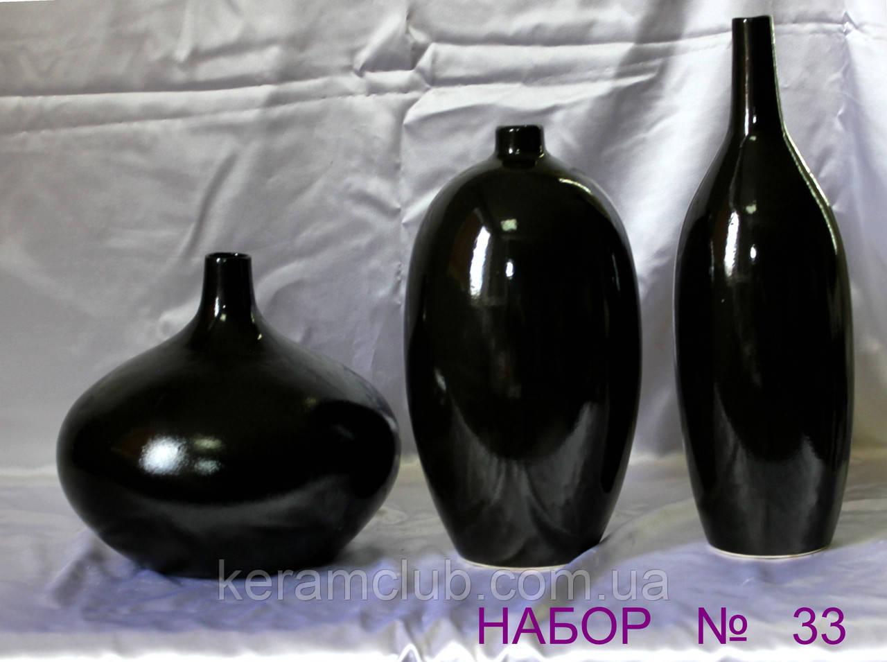 Набор интерьерных ваз №33