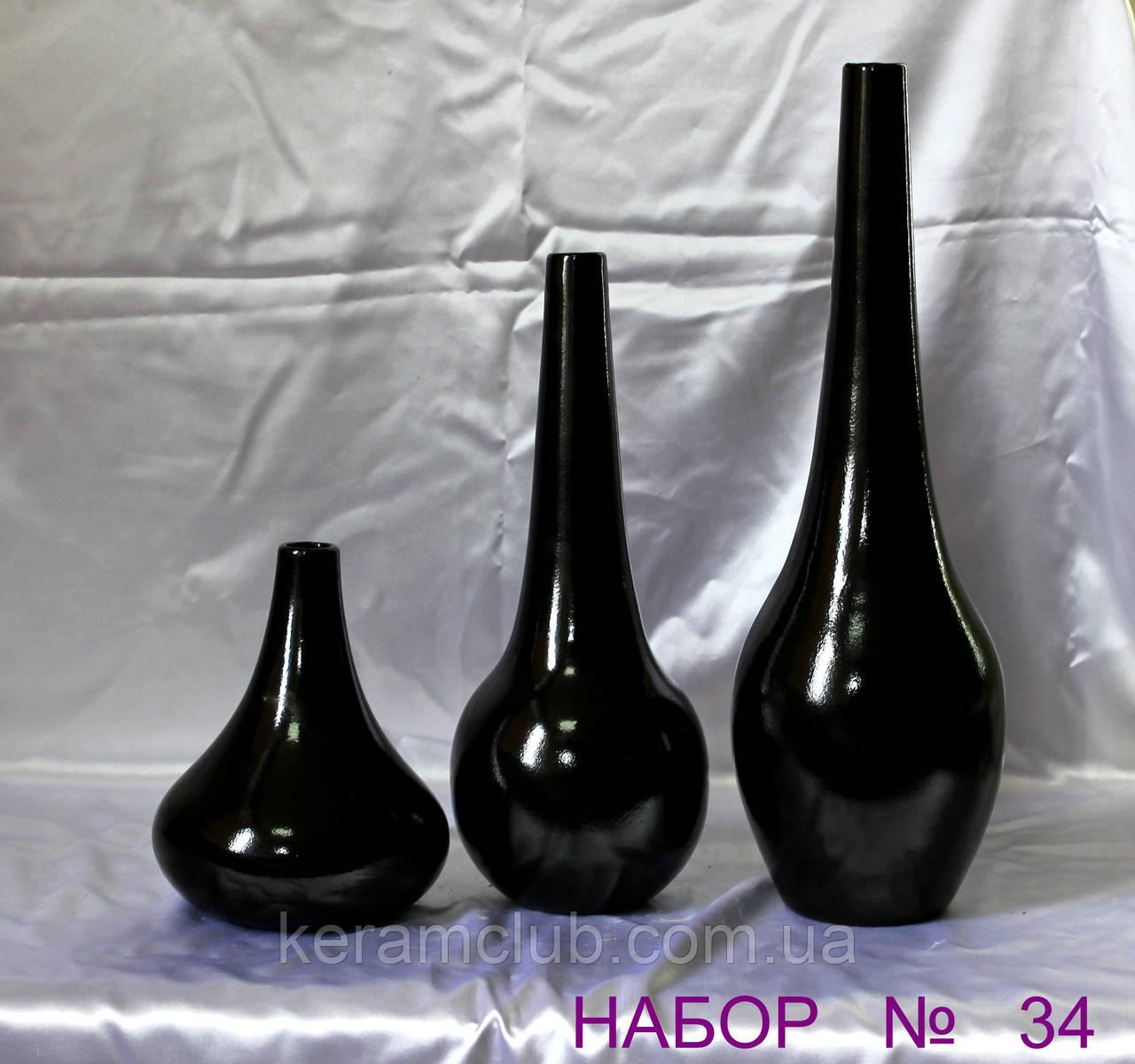 Набор интерьерных ваз №34