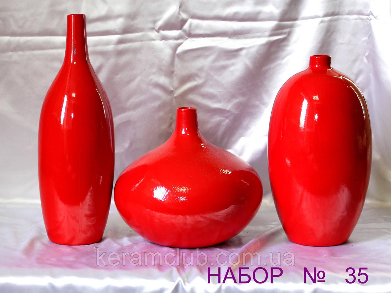 Набор интерьерных ваз №35