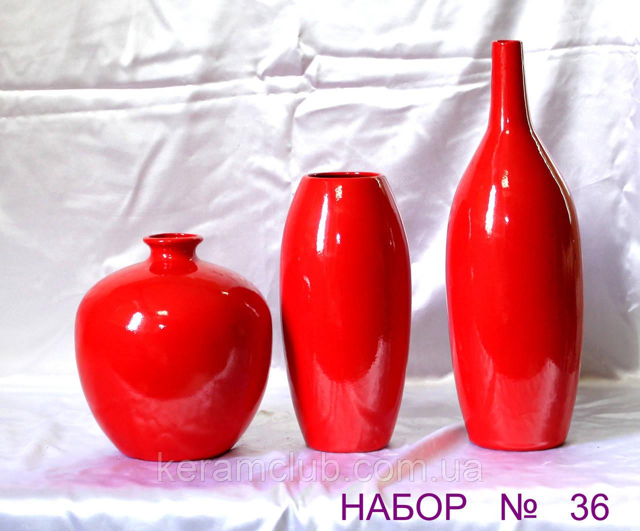 Набор интерьерных ваз №36