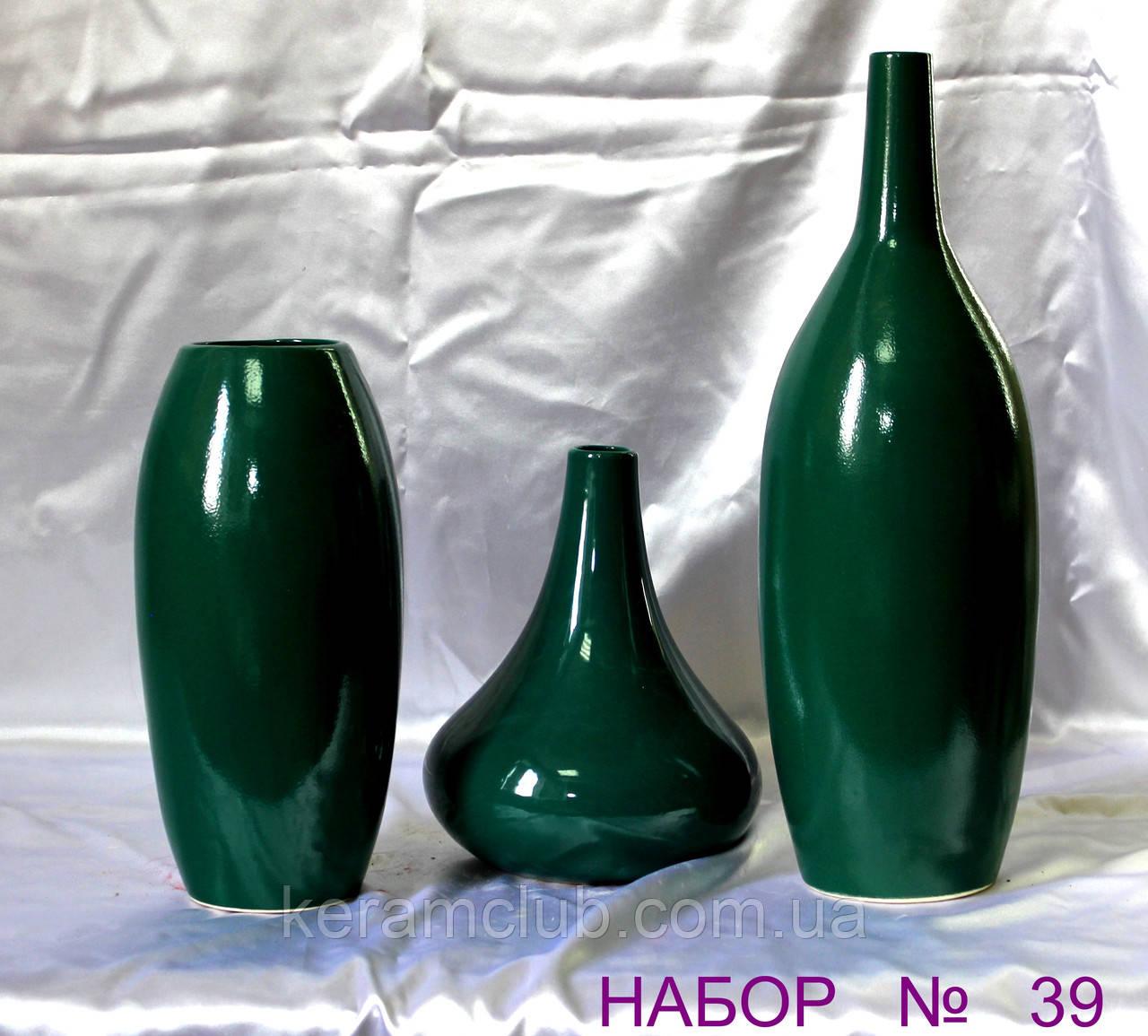 Набор интерьерных ваз №39