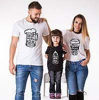 Футболки. Family Look. Футболки для всей семьи. Мама хочет кофе, ребенок молоко, папа пиво