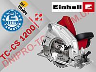 Пила дисковая Einhell TC-CS 1200 (Циркулярная, паркетка)