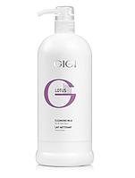 Очищающее молочко для лица GIGI LOTUS Сleansing milk 1000 ml