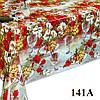 Клеенка на стол Dekorama 141А. Рулон. Турция.