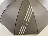 "Зонт з выворотным механізмом складання ""SPORT"" 10 спиць колір сірий, фото 4"