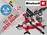 Настольная торцовочная пила Einhell TC-SM 2131 Dual (Германия) торцовка (4300835)