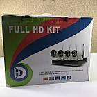 Рег.+ Камеры DVR KIT CAD 8004 / 6673 WiFi 4ch набор на 4 камеры, фото 6