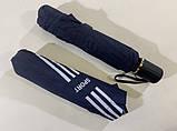 Темно - синий зонт с выворотным механизмом сложения  10 спиц  унисекс, фото 3