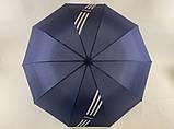 Темно - синий зонт с выворотным механизмом сложения  10 спиц  унисекс, фото 2