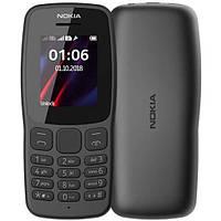 Nokia 106 New (Gray)