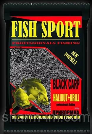 Прикормка Fish Sport Халибут+Криль 1 кг/уп.