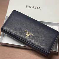 Женский кошелёк из натуральной кожи PRADA