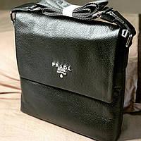0773279f8735 Сумка Prada дешево в Украине. Сравнить цены, купить потребительские ...