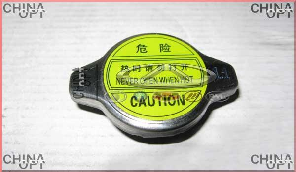 Крышка радиатора, 1.1 BAR, Chery M11, T11-BJ1301111, Aftermarket