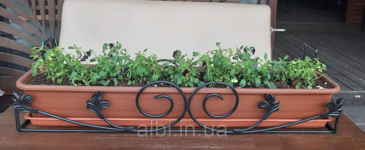 Металева підставка для балконного ящика l=650мм
