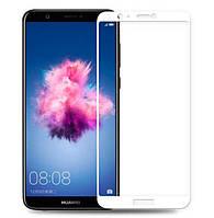 Защитное стекло для Huawei P Smart 2017 Full Glue (0.3 мм, 2.5D, с олеофобным покрытием), цвет белый