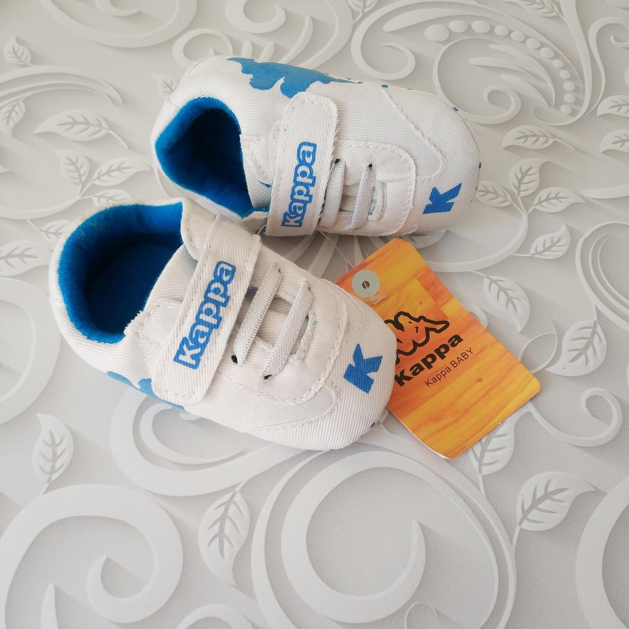 Текстильные кроссовки Kappa