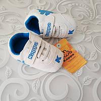 Текстильные кроссовки Kappa, фото 1