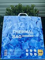 Термо пакет многоразовый