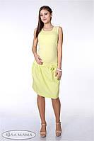 Летняя юбка для будущих мам Teilor (желтый), фото 1