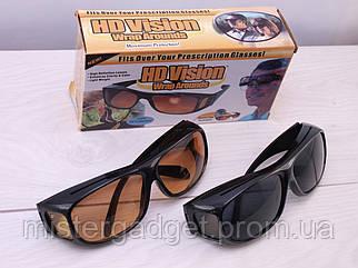 Антиблікові окуляри для водіїв HD Vision 2шт жовті і чорні поляризаційні окуляри в авто